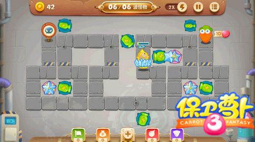 挑战保卫萝卜3集市第二关关卡攻略推荐