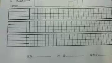 羽毛球双打计分表怎么填?规则和占位我都知道