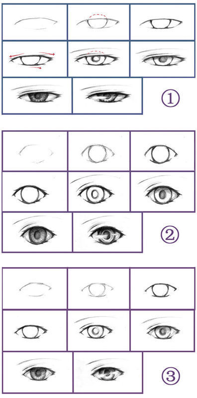 圆锥素描图片 圆锥素描图片步骤图片圆锥体素描