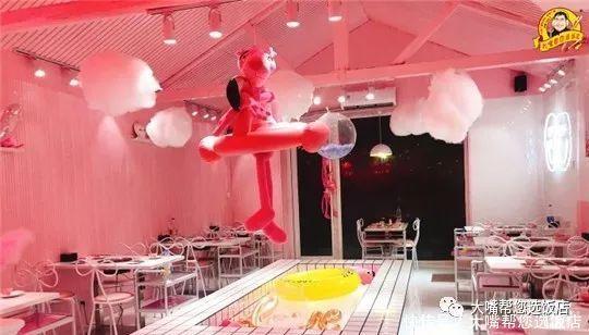 吃遍大连丨地标网红粉色,嫩的不要不要的…少东京不太热排骨歌词整版完教主图片