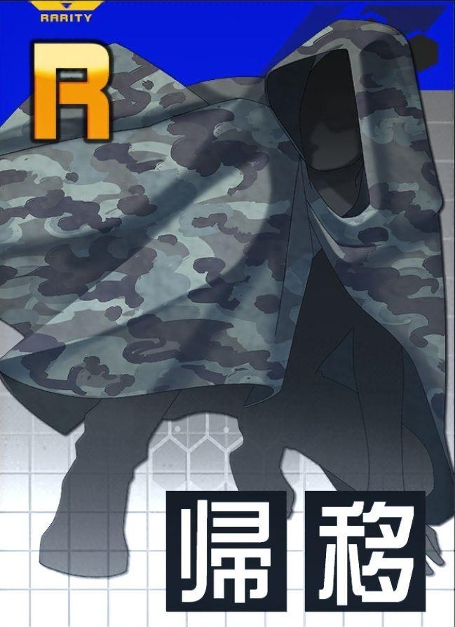 联合宇宙军隐形迷彩.jpg