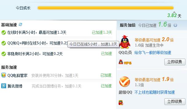 蒋敏被任命为江苏无锡市副市长(图/简历)