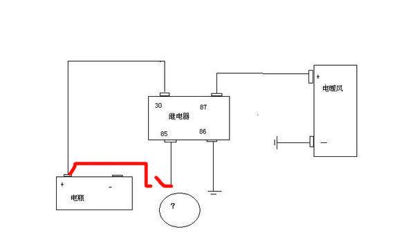 汽车 4角继电器 怎么接 求指点。_360问答