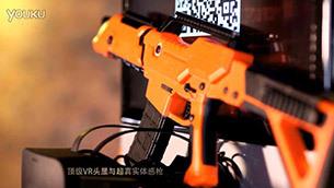 VR实战Console 对战射击机台产品宣传片320.jpg