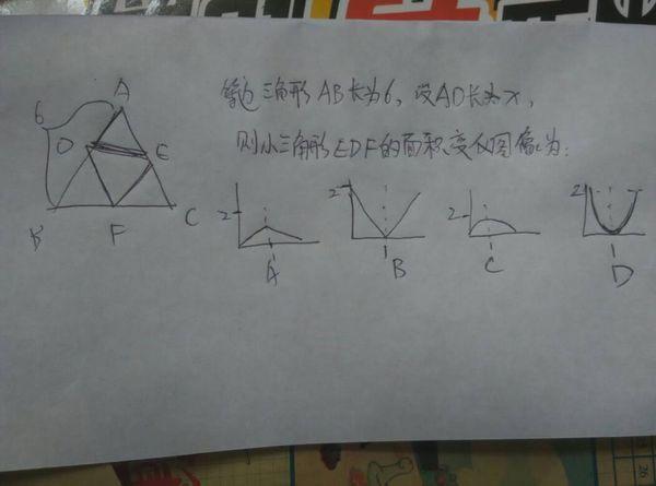 这是初中中考数学题,刚刚考完,求解析!_360问初中宝鸡庙石羊图片