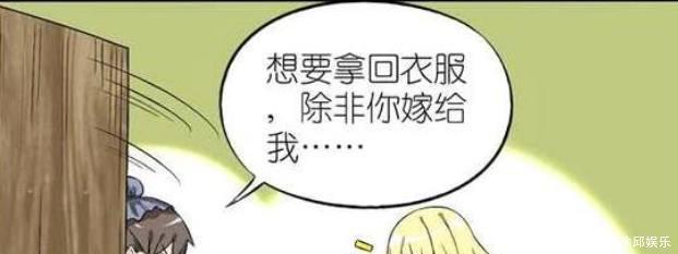 恶搞漫画牛郎织女的爱情故事之新版,剧情大反明月卫聂秦时漫画图片