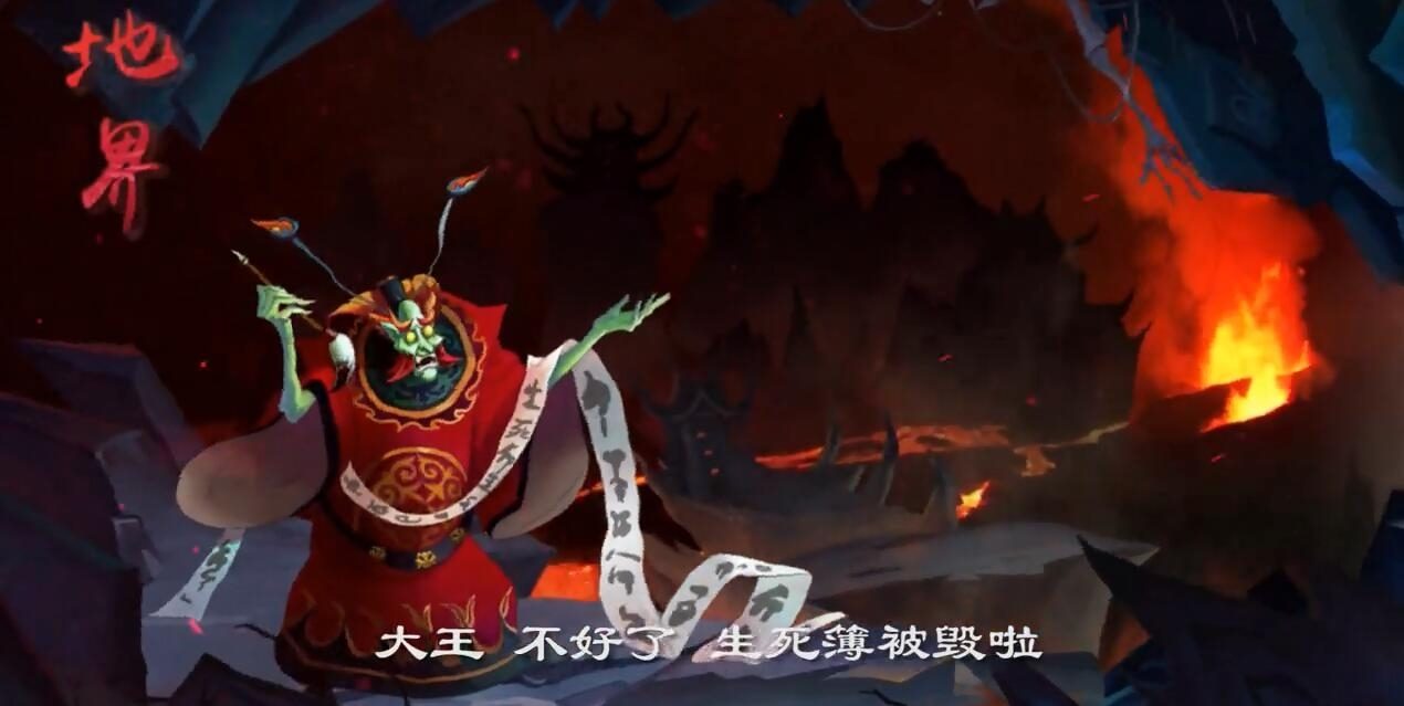 《大唐游仙记》世界观宣传片