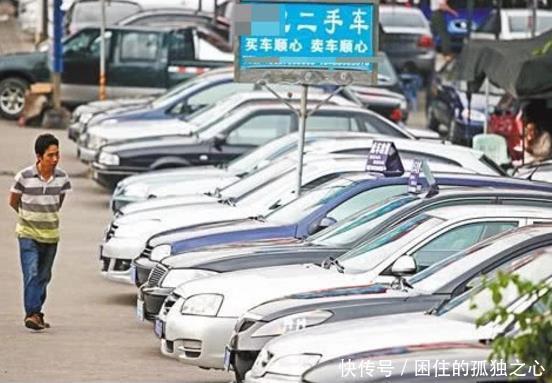 为啥二手车市场几乎都是没开多久的新车老板有钱买,没钱养