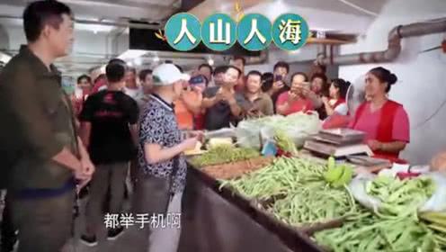 潘长江到市场卖菜,岂料摊主是粉丝,菜价直接便宜一半