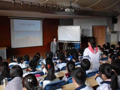 青岛第五十九中学
