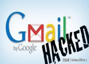 """【国际快讯】利用伪造的""""附件""""对Gmail用户进行钓鱼攻击"""