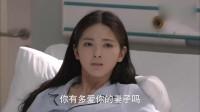 爱的妇产科:魏千翔说出家属大闹医院的心结