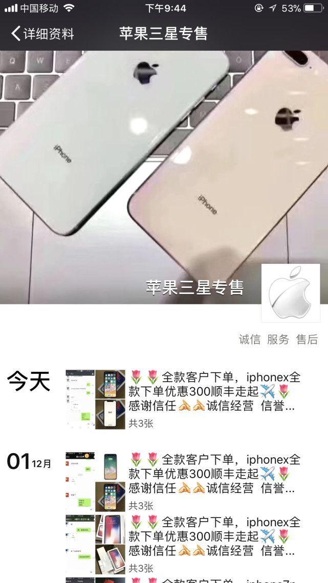 为何苹果和小米有让人怀念的手机?手机小米常用设备管理在哪里图片