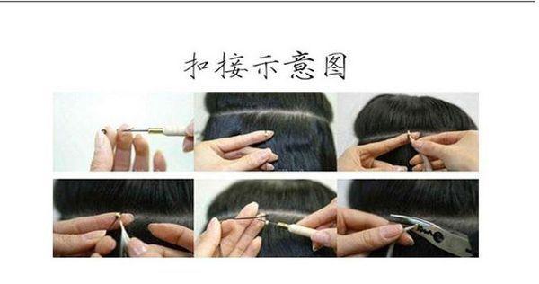 v问题问题求时尚操作接发披肩要详细点的哪位方法辫子的法视频钩图片