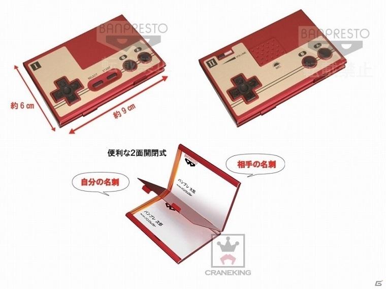 红白机手柄名片盒