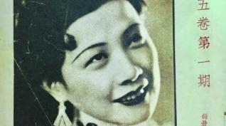 1930年代上海电影杂志的繁盛:数量与质量都屡创新高