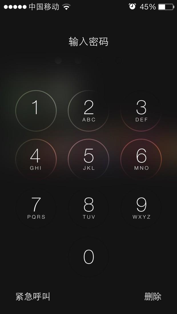 屏幕5密码桌面_手机5壁纸显示的苹果v屏幕苹果手机软件全部图片