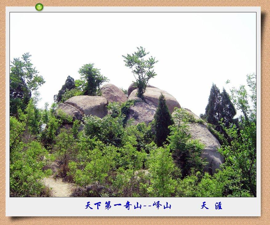 手绘峄山导游图