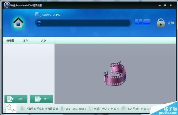 有什么视频修复软件