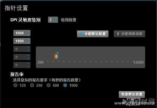 无线键鼠小科普:2.4G和蓝牙各有何优点 -   夫~君 - 亢龙有悔