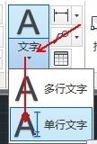 AutoCAD2013详解手册文字标注_360绘图cad实例问答盘微图片