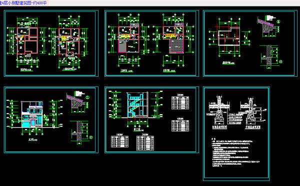 求建房CAD设计图一套,一共三层半,面积大约是车库地上cad图片