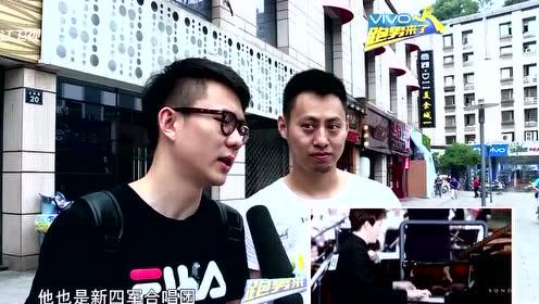 未播:喜欢郑恺因跑得快?祖蓝获赞可爱暖男!