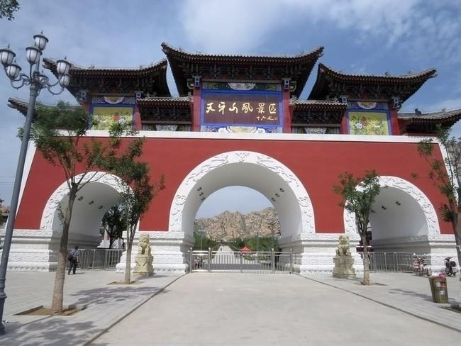 忻州原平天牙山风景区获省级地质公园资格