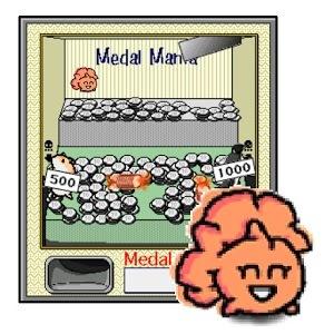 MedalMania品種