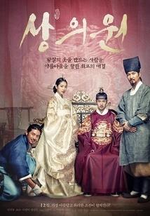 韩剧《Royal Family/皇室家族》封面图