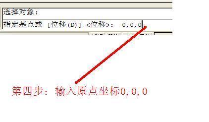 CAD2008位置图移至中将原点坐标_360问cad希腊字母里面怎么图片