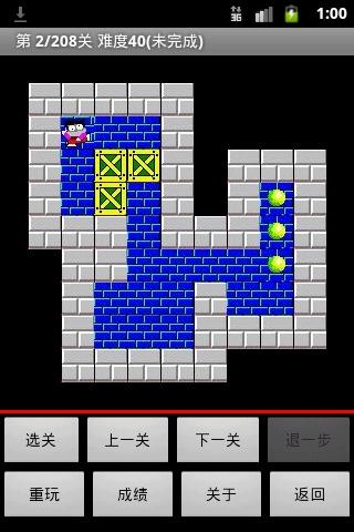 1981年仓库番诞生于日本,国内称推箱子,风靡全世界的益智游戏