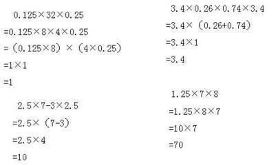 谁有小学四年级下册40道脱式计算,急用,必须是
