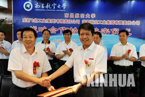 """中航工业成都飞机工业(集团)有限责任公司,原名""""国营132厂"""",创建于"""