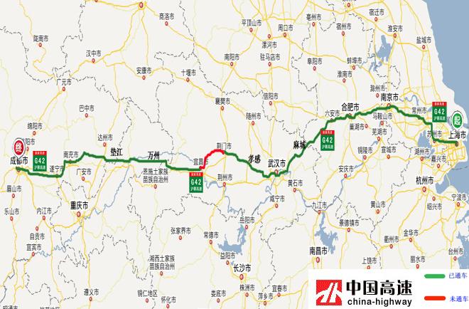 g42沪蓉高速南大梁段
