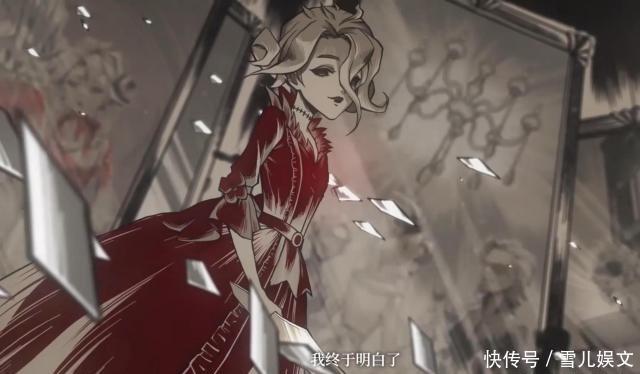 第五人格:红蝶和红夫人背景故事尽管不同,最终结局却意外地相似