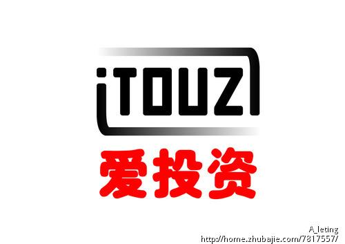 中科院苏州纳米研究所logo矢量图