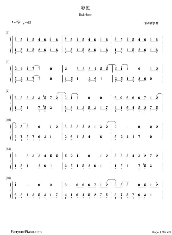 周杰伦的彩虹钢琴曲双手简谱_360问答