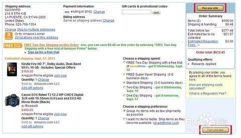 怎样在亚马逊旗下的国外网站买东西?_360问答