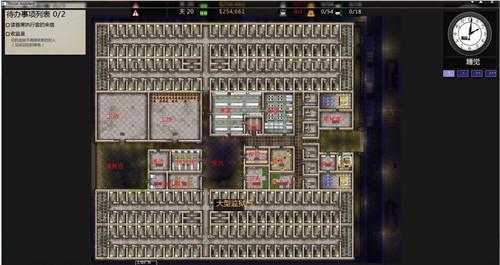 监狱建筑师游戏解说