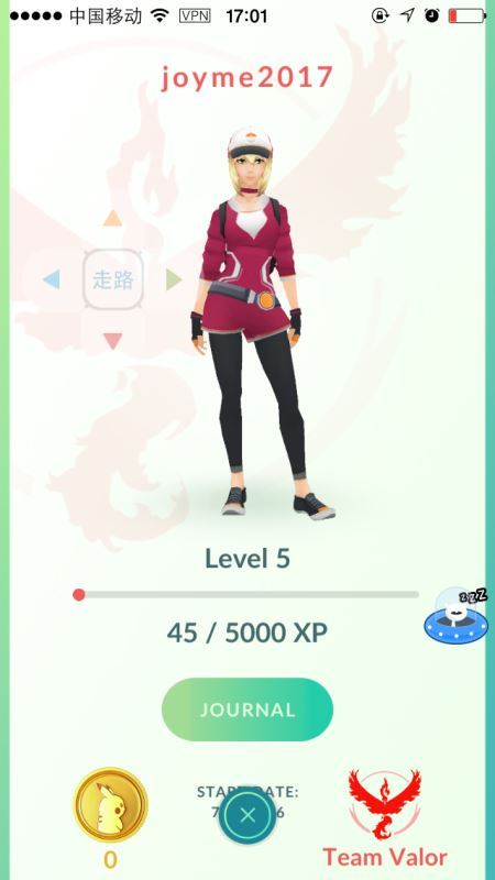 Pokemon Go切换账号教程 教你怎么换账号注销