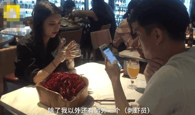 90后美女兼职剥小龙虾,月入过万,女子:他玩手机都不看我