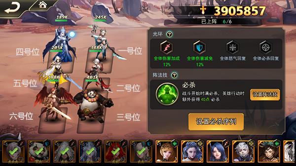 《大神女神:秘籍岛》全服天堂攻略的布阵联盟v大神台湾顶尖过年图片