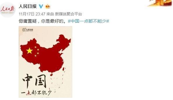 涂们一句中国台湾被台媒发文嘲讽,陈伟霆的举