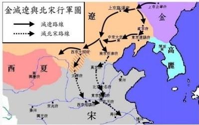 求宋朝时期的新野地图