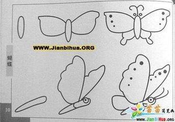 小蝴蝶怎么画