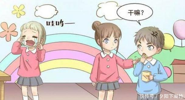 搞笑漫画:小萝莉上幼儿园,遭遇小饼干抢漫画?男孩猫屎信微图片
