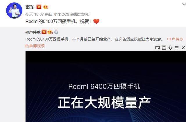 小米宣布量产6400万像素四摄手机,能否PK荣耀四摄手机?
