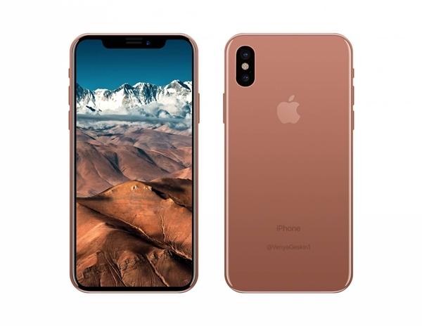 iphone8全新配色腮红金长什么样?什么时候上市?