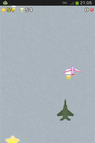 飞机游戏官网_飞机游戏攻略